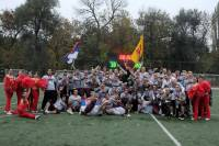 Highlight for Album: CEFL BOWL IV Blue Devils @ Vukovi 20:39